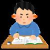 【ネイティブが使う表現】5選!!教科書では習わない日常英会話!!まとめ3(その11~その15)