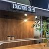 渋谷でこだわりコーヒー 美味しい蜂蜜ラテ