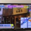 ほんわかテレビ ネットで話題のスイーツ ミカサデコ&カフェの踊るパンケーキ