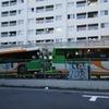 Non・Step Bus ノンステップバス