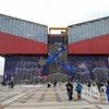 世界最大級の水族館「海遊館」は見所たっぷり!家族にもカップルにもおすすめ!