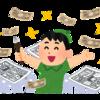 【2016年9月の投資結果は?】 まさかの優待クロスしそこない!!~IPOと優待クロス(逆日歩)~