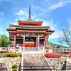 高校生の時、京都に一人で行った時の話