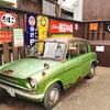 昭和30年代の商店街!愛媛県大洲市のポコペン横丁。まるで大人帝国!