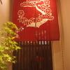 一周年記念は16日まで。神戸三宮の日本酒と鶏料理は安東へ