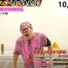 ヒカキンTV登録者1000万人行くまで生配信!YouTube登録者1000万人達成