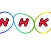 NHKの支払い方法損してませんか?少しでもお得に支払う5つの方法