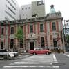 DEAN&DELUCA京都店