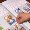【無料】ポピー教室に参加した感想とポピー支部活動一覧!