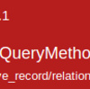 Rails の order と reverse_order メソッドを使ってみる