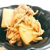 ホットクックレシピ 大根の鶏ひき肉煮