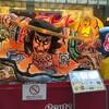 JR立川駅に青森ねぶたが展示中 囃子と跳人の実演は4月22日と23日