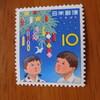 皆さんは切手を集めたことありますか?