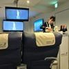 池袋国際空港発 ニューヨーク行き FIRST AIRLINES に搭乗してみました