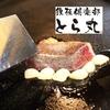 【オススメ5店】太田市(群馬)にある鉄板焼きが人気のお店