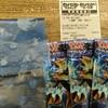 【10/28 ポケカ再販情報】迅雷スパークがポケモンセンター各店に再販されました!!