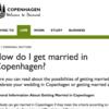 デンマーク婚への道②:婚姻手続き申込み後3週間で完了!コペンパーゲン市役所から結婚式の日程が突然送られてきた