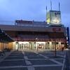 旭川市「ザ・ビッグ」アモール店オープンは庶民への朗報なり