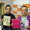 小泉今日子&永瀬 正敏の元夫婦競演で話題「毎日かあさん」小林聖太