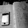 ソフトバンクでiPhoneをSIMロック解除する方法!【機種、受付条件、注意点、IMEI番号、無料】