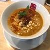「麺や椒」濃厚担々麺