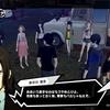 【ペルソナ5S】仙台ジェイルクリア!