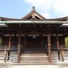 【法隆寺】三経院と西室