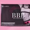 情熱大陸に出演した「AYA先生監修」の筋肉サプリ「BBB.HMB&クレアチン48000」を飲んでいるので効果と口コミ