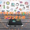 中国生活にかかせないアプリ