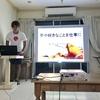 世界一周1000人ヘアカット桑原 淳さんから学ぶ「好きなことを仕事に」