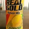 【飲みレポ】リアルゴールド フレーバーミックス レモン