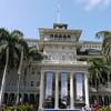 ハワイの老舗ホテル、モアナサーフライダーウェスティンリゾート&スパのアメニティなど。