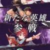【FEH】新英雄召喚・熱砂の傭兵団 参戦!