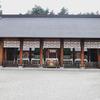 小海線:沿線-身曾岐神社 (みそぎじんじゃ)
