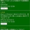 塚川孝輝選手 FC岐阜へ期限付き移籍