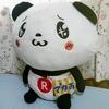 お買いものパンダ ビューティメイクアップ講座 フェルトで遊ぼう!編
