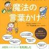 6/25 Kindle今日の日替りセール