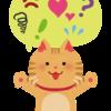 【必見】愛猫と会話したい!鳴き声で伝える猫の気持ちを理解しよう