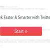 フォローされていないアカウントを一括解除!ManageFlitterの使い方が知りたい!