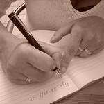 ブログ、書いてみませんか? はてなブロガーから「ブログ初心者に贈る言葉」。