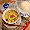 この夏、タイ料理を食べて健康になろう