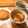 代官山〜恵比寿〜渋谷散策、小腹を満たすのは最近ブームなスープストック。