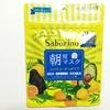 朝専用マスク『Saborino』で眠い朝もシャキッと目を覚ましたい!さっぱりすっきりスースー感がクセになる!!