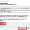 「Wise Disk Cleaner」の使い方 - 一時ファイルや履歴削除ソフトウェア