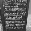 Chaotic IKEBUKURO vol.2(17.11.13)