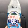 富士山コーラを飲む