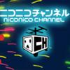 2015年10月期アニメ、ニコ生上映会支持率ランキング