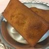 新宿伊勢丹のおすすめ焼き菓子。『noix de beurre』ノワ・ドゥ・ブールの焼き立てフィナンシェとレモンケーキ。