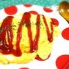 【炊飯器】簡単!ケチャップライスの作り方!!【オムライス】