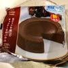 【ファミマ】濃厚なチョコの味が楽しめる「生チョコを使ったチョコケーキのバウム」を実食してみた!